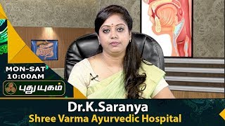 Doctor On Call 04-08-2017 Puthu Yugam tv Show