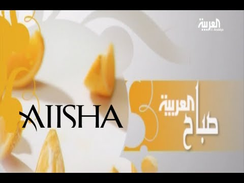      - Aiisha on Alarabiya Morning Show - April 2013