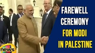 Farewell Ceremony for PM Modi in Palestine, Success WIth Bilateral Ties | Mango News - MANGONEWS