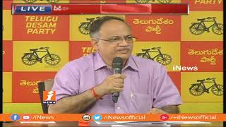 Demonetisation Is Modi Made Disaster | AP Planning Commission Deputy Chairman Kutumba Rao | iNews - INEWS