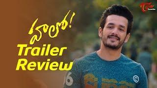 HELLO! Trailer REVIEW | Akhil Akkineni, Kalyani Priyadarshan, Vikram K Kumar, Akkineni Nagarjuna - TELUGUONE