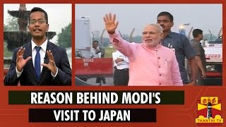Reason Behind Narendra Modi's Visit To Japan – Thanthi TV