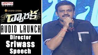 Director Sriwass Speech || Dwaraka Movie Audio Launch|| Vijay Devarakonda, Pooja Jhaveri || - ADITYAMUSIC