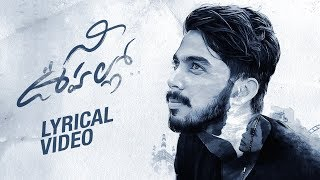 Nee Oohallo  Lyrical video || Nee Oohallo || Telugu Short film 2017 - YOUTUBE