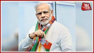 गुजरात, हिमाचल चुनाव के नतीजे : 22 साल बाद भी BJP का जादू बरक़रार ? - AAJTAKTV