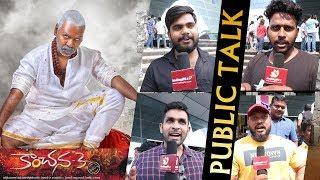 Kanchana 3 Public Talk || Raghava Lawrence || Vedhika || Indiaglitz Telugu - IGTELUGU