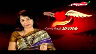 Siragadikkum Manasu 10-02-2016 – Peppers Morning – Peppers TV Show