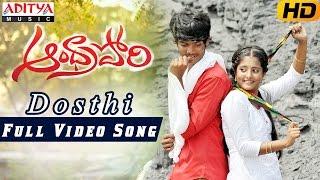 Dosthi Full Video Song || Andhra Pori Video Songs || Aakash Puri, Ulka Gupta - ADITYAMUSIC