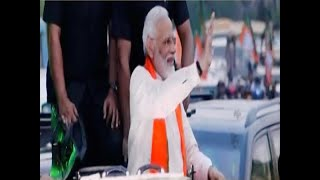BJP govt taken measures to weed out unscrupulous elements: Modi in Odisha - ABPNEWSTV