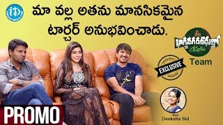 Bhagyanagara Veedhulo Gammathu Movie Team Exclusive Interview - Promo || Talking Movies With iDream - IDREAMMOVIES