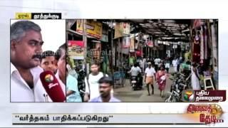 Thervai Thedi 27-11-2014 Puthiya Thalaimurai Tv Show