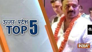 Uttar Pradesh Top 5 | October 17, 2018 - INDIATV