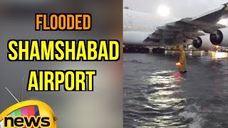 Shamshabad Airport Flooded With Heavy Rain Water | Mango News - MANGONEWS