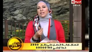 فيديو : دعاء فاروق تصف مقادير الشعب المصر
