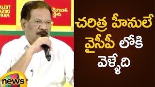 Nakka Anand Babu Controversial Comments On TDP Leaders OverJoining In YCP | AP Politics | Mango News - MANGONEWS
