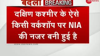 After recovering bumper of Eeco car, NIA believes explosive was fitted in a workshop - ZEENEWS