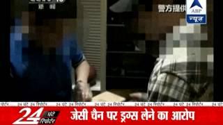 Jackie Chan's son 'arrested for drug possession' - ABPNEWSTV