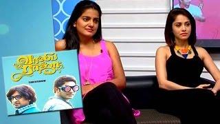 Vaaliba Raja Team Interview 17-09-2015 – Peppers TV Vinayagar Chaturthi Special Program