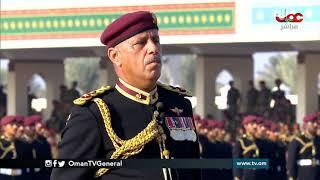 تسجيل للاحتفال بيوم الحرس السلطاني العماني وتخريج دفعة جديدة من الجنود المستجدين
