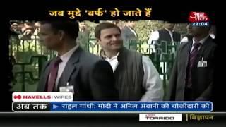 नोटबंदी को लेकर राहुल गांधी का पीएम मोदी पर वार | 10तक - AAJTAKTV