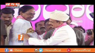 Secret Behind KCR Changes Political Strategy On Election Campaign? | Loguttu | iNews - INEWS