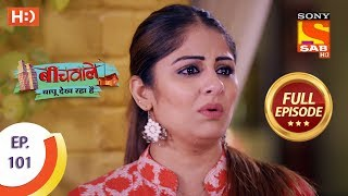 Beechwale Bapu Dekh Raha Hai - Ep 101 - Full Episode - 14th February, 2019 - SABTV
