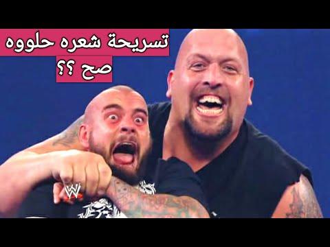 أفضل 10 لحظات تم فيها نزع اقنعة المصارعين | WWE TOP 10 Incredible Unmaskings