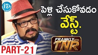 Director Geetha Krishna Interview Part #21 || Frankly With TNR || Talking Movies With iDream - IDREAMMOVIES