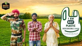 I AM NOT PLASTIC Campaign    Latest Telugu Short Film 2019    Mr Venkat TV - YOUTUBE