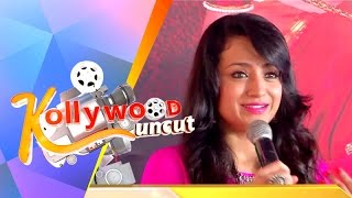 Kollywood Uncut 26-08-2015 – Puthuyugam tv Show