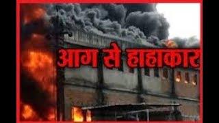 Mumbai के अस्पताल में मौत की आग, 100 से ज्यादा घायल - ITVNEWSINDIA