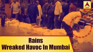 Watch How Rains Wreaked Havoc This Season In Mumbai   ABP News - ABPNEWSTV