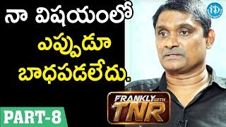Dubbing Artist RCM Raju Interview - Part #8 || Frankly With TNR  || Taking Movies With iDream - IDREAMMOVIES