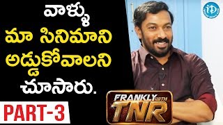 Ammammagarillu Movie Director Sundar Surya & Producer RK Interview Part#3 | Frankly With TNR - IDREAMMOVIES