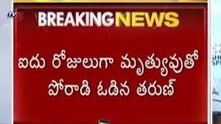 Medak bus tragedy | tarun died with severe trauma : TV5 News - TV5NEWSCHANNEL
