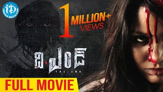 THE END Telugu Horror Full Movie | Pavani Reddy | Gazal Somaiah | Yuva Chandraa |Rahul Sankrityan - IDREAMMOVIES