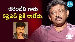 Ram Gopal Varma Comments On Chiranjeevi | RGV About Hard Work | Ramuism 2nd Dose | iDream Movies - IDREAMMOVIES