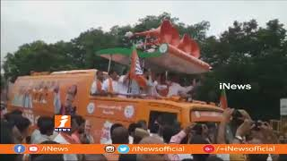 Telangana BJP Jana Chaitanya Yatra Starts In Yadadri | iNews - INEWS