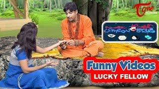 Lucky Fellow - Funny Videos Back to Bakc   by Mallik - NAVVULATV