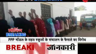 Morning Breaking: Students in Rajasthan protest through Chipko movement - ZEENEWS