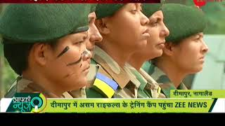 Aapki News: Wives of martyrs take up arms for the country - ZEENEWS