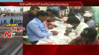 సౌదీ అరేబియా లో ముగిసిన క్షమాభిక్ష గడువు || 3 వేల మంది తెలంగాణ వాసుల దరఖాస్తు || NTV - NTVTELUGUHD