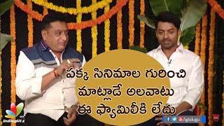 MLA Movie Ugadi Spicle Interview Nandamuri Kalyan Ram | Kajal Aggarwal | Upendra Madhav - IGTELUGU