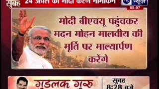 Narendra Modi to file nomination in Kashi April 24 - ITVNEWSINDIA