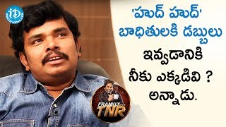He Questioned Me That From Where Did I Get Money To Help HudHud Victims - Sampoornesh Babu || TNR - IDREAMMOVIES