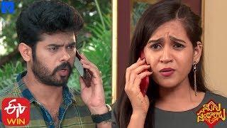 Naalugu Sthambalata Serial Promo - 21st February 2020 - Naalugu Sthambalata Telugu Serial - MALLEMALATV