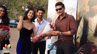 Mahesh Babu launches Operation Gold Fish Teaser || Aadhi Saikumar || Sasha Chettri || Nitya Naresh - IGTELUGU