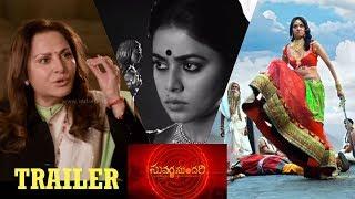 Suvarna Sundari Theatrical Trailer | Jayaprada | Poorna | Sakshi Chaudhary - IGTELUGU