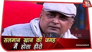 पीयूष मिश्रा ने क्याें छोड़ दी थी राजश्री की 'मैंने प्यार किया'? #SahityaAajTak18 - AAJTAKTV
