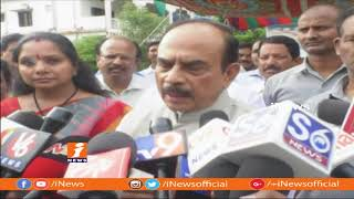 MP Kavitha And Muhammad Ali Inaugurates Hostel Building In Nizamabad | iNews - INEWS